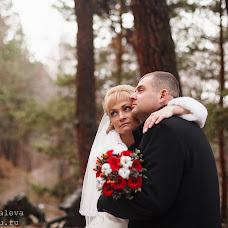Wedding photographer Irina Kukaleva (ku62). Photo of 12.03.2016