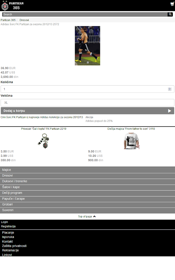 Partizan365 Online Shop- screenshot