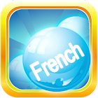 学法语,用沐浴泡泡! icon