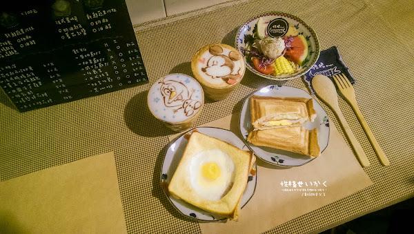 性格せいかく早午餐 • 可愛療癒系拉花 / 巷弄人氣早午餐