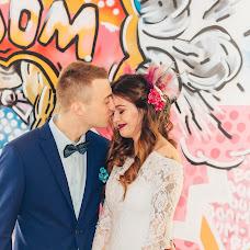 Wedding photographer Sergey Trashakhov (SergeiTrashakhov). Photo of 20.04.2017