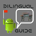 Bilingual Guide- Haw Par Villa