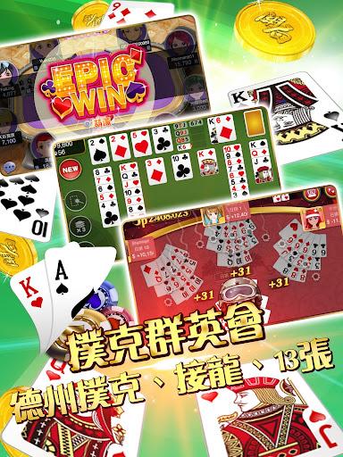 Screenshot for 開局 (港式麻雀、碰槓牌、百家樂、21點、德州撲克、魚蝦蟹、大細、黃金馬、老虎機、接龍) in Hong Kong Play Store