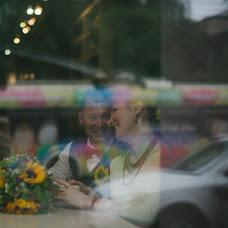 Wedding photographer Zoya Levashkina (ZoyaLev). Photo of 13.12.2014