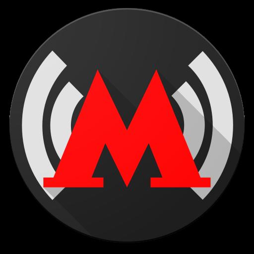 Wi-Fi в метро: Распознавание капчи