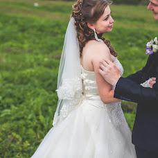Wedding photographer Yuliya Shendrik (JuliaYul). Photo of 04.12.2014