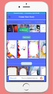 Download Frame Your Story - Birthday Anniversary Insta etc For PC Windows and Mac apk screenshot 5