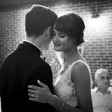 Wedding photographer Grigor Ovsepyan (Grighovsepyan). Photo of 11.08.2017