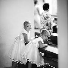 Wedding photographer Piotr Sinkewicz (sinkevich). Photo of 30.10.2018