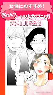 Download 【無料マンガ】マンガZERO/国内最大級の無料漫画アプリ For PC Windows and Mac apk screenshot 2