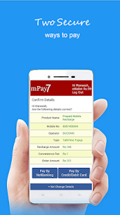 mPay7: Mobile Prepaid Recharge screenshot