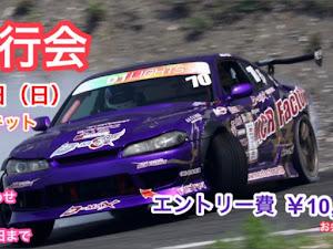 180SX  RPS-13のカスタム事例画像 にしむー(旧姓:nisimu)さんの2019年09月29日20:25の投稿