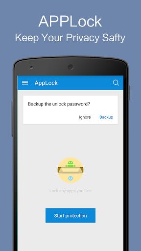应用锁专业版 - 隐私保护