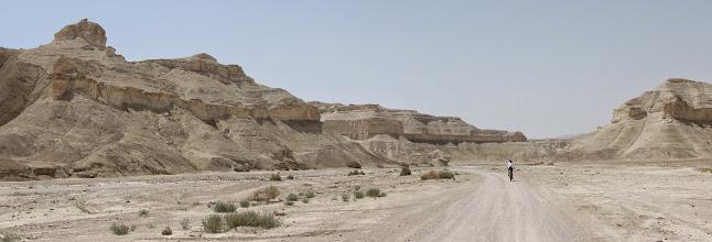 Photo: Содомский каньон