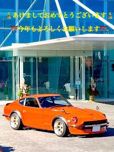 フェアレディZ S30 S52年式  S31Zのカスタム事例画像 フェアレディ-♂さんの2019年01月01日12:34の投稿