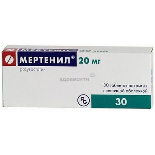 Мертенил таблетки п.п.о. 20мг 30 шт.
