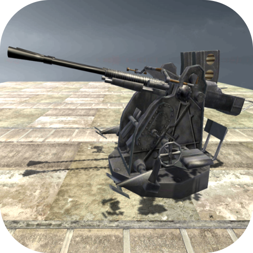 Heavy Weapons and Explosions Simulator