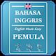 Belajar Bahasa Inggris Pemula Offline Mahir 24 Jam APK