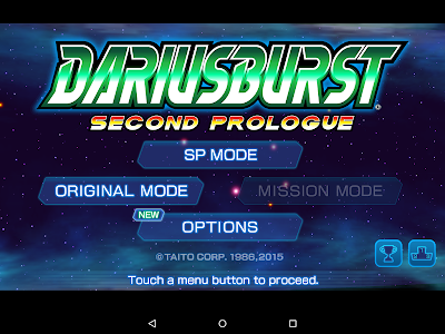 DARIUSBURST -SP- v1.0.5