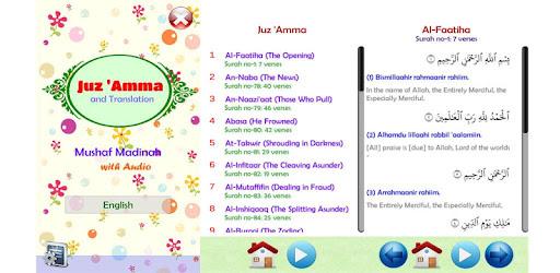 Juz Amma Audio and Translation - Apps on Google Play