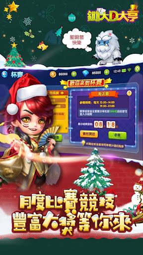 Big2 Tycoon 18.07.13 screenshots 3