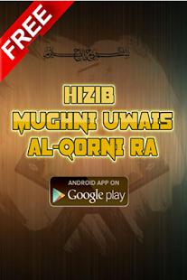 HIZIB MUGHNI UWAIS AL-QORNI RA - náhled