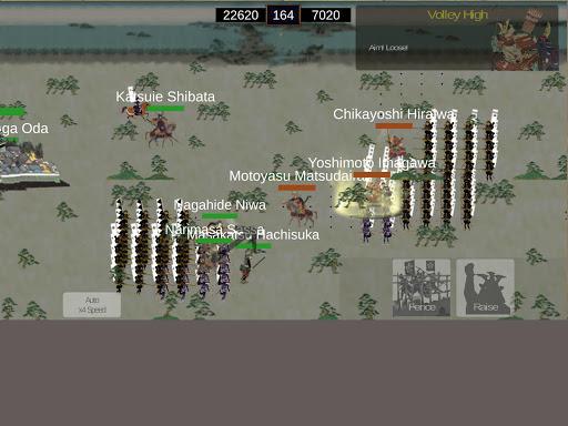 The Samurai Wars【Samurai Real Portrait】  captures d'écran 6