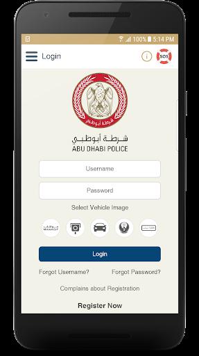 Abu Dhabi Police 3.0 screenshots 1