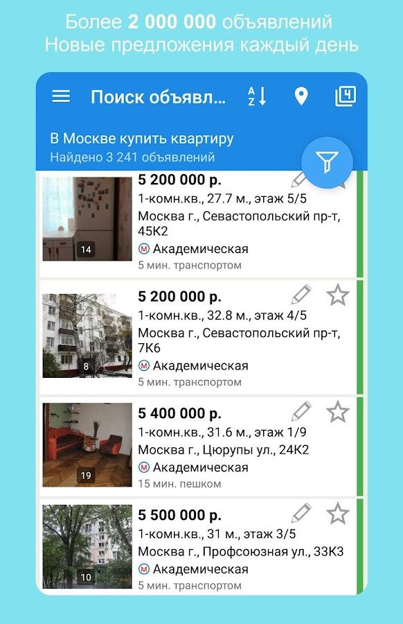 аренда квартир циан в москве без посредников на длительный срок от хозяина