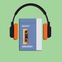 Star Lord's Walkman icon