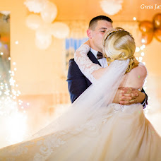 Wedding photographer Greta Chegil (Greta). Photo of 21.05.2016