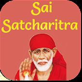 Sai Satcharitra In Hindi Android APK Download Free By Smdapps