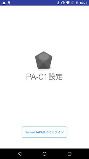 PA-01u8a2du5b9au30a2u30d7u30ea Varies with device PC u7528 1