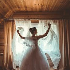 Nhiếp ảnh gia ảnh cưới Sergey Podolyako (sergey-paparazzi). Ảnh của 28.05.2019