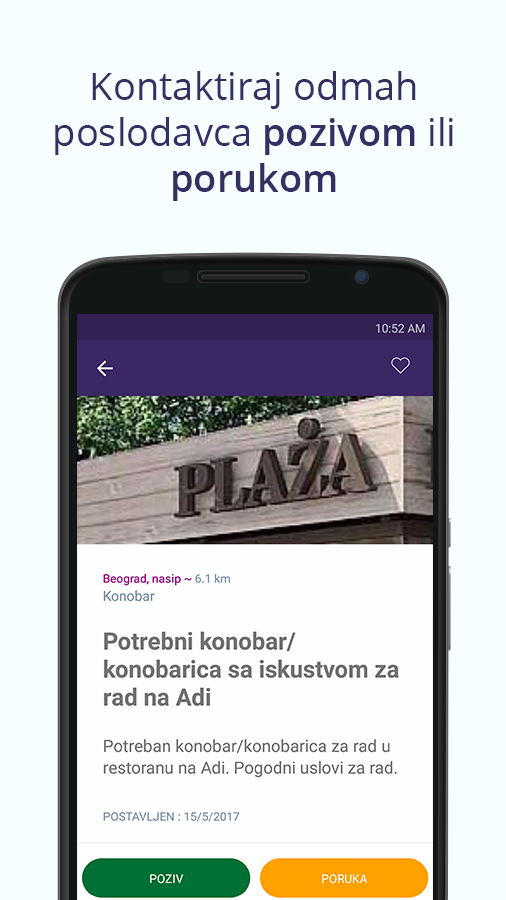 Poslonaut-Najbrži put do posla- screenshot