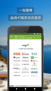 Wego - 機票酒店搜尋訂購  螢幕截圖 4