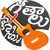 Telugu Christian Lyrics