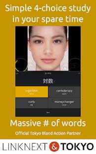 Listening Quiz! 20000 Japanese/English words - náhled