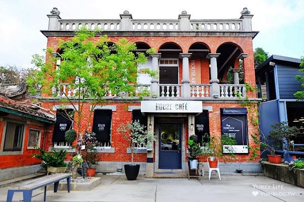 桃園中壢【House+Cafe since 1910】城市中的紅樓古典風華下午茶×有戶外空間藝術餐廳