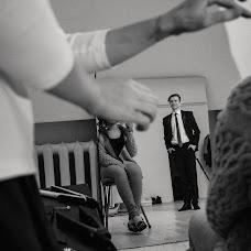 Wedding photographer Aleksandr Mustafaev (mustafaevpro). Photo of 29.04.2018