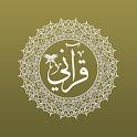 Quraany icon