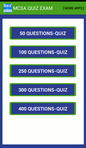 MCSA試験問題テスト