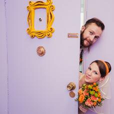 Wedding photographer Yakov Berlin (Berlin). Photo of 10.12.2015