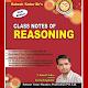 Rakesh Yadav Reasoning Book in Hindi for PC-Windows 7,8,10 and Mac 2.0