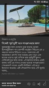 Durbarta - náhled