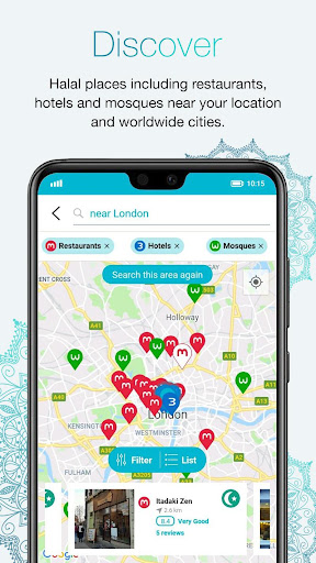 Meembar - Your Halal Companion 1.0.143 screenshots 1