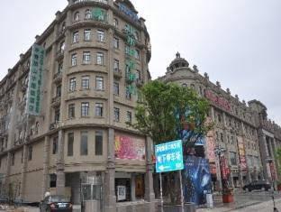 CYTS Shanshui Fashion Hotel Chibi