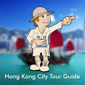 Hongkong Travel Guide