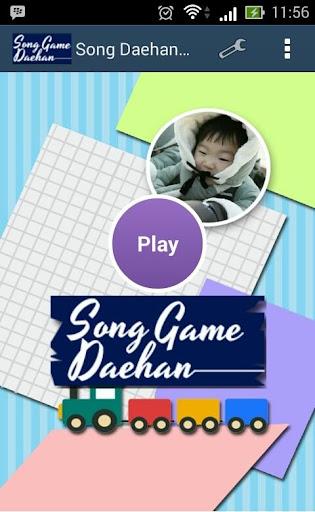 Song Daehan Game