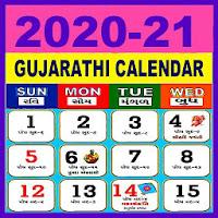 Gujarati Calendar 2021 Download Gujarati Calendar 2021 Free for Android   Gujarati